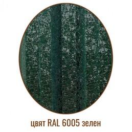 Еднолицев Хай Мат 6005 зелен 0,5мм