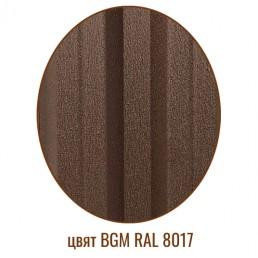 Еднолицев Мат БГМ 8017 0,4мм кафяв