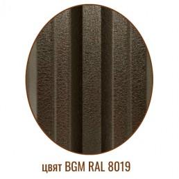 Еднолицев Мат БГМ 8019 тъмно кафяв 0,4мм