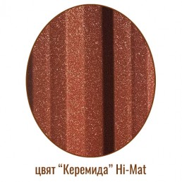 Еднолицев Хай Мат Керемида 0,5мм